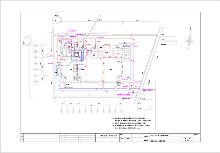 住宅工事 1階屋内排水・給湯設備図