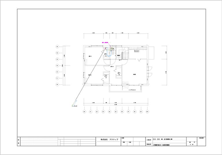 住宅工事 2階屋内排水・給湯設備図
