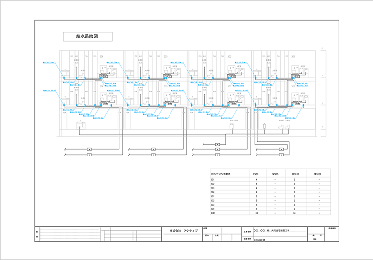 共同住宅工事 給水系統図